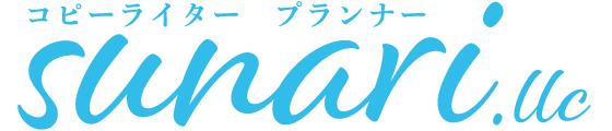 sunari